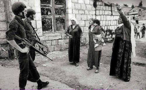 Palestinian women © google images